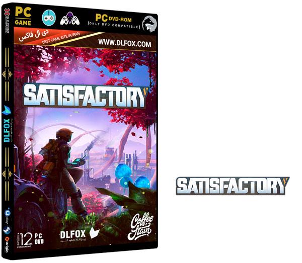 دانلود نسخه فشرده بازی Satisfactory برای PC