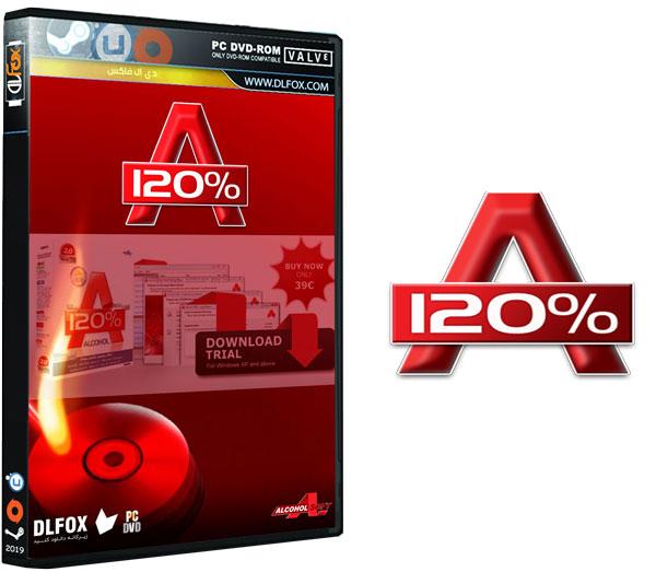 دانلود نسخه نهایی نرم افزار Alcohol 120٪ برای PC