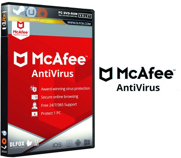 دانلود نسخه نهایی نرم افزار McAfee Total Protection برای PC
