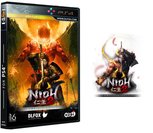 دانلود نسخه کرک شده بازی Nioh2 برای PS4