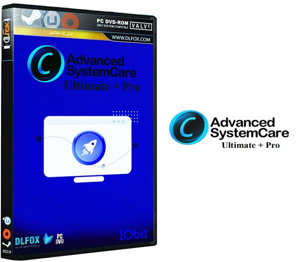 دانلود نسخه نهایی نرم افزار Advanced SystemCare برای PC