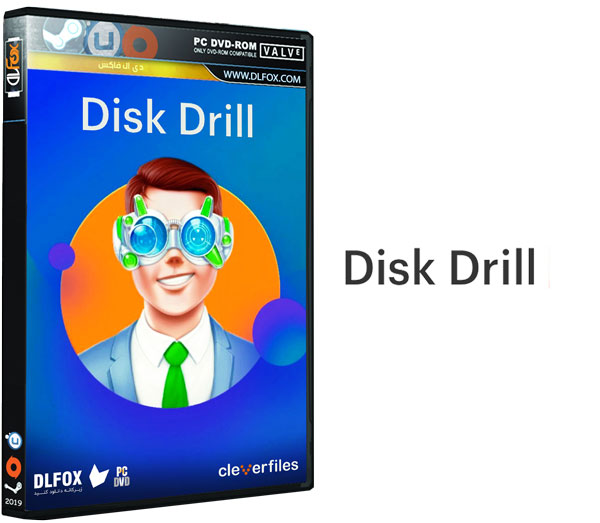 دانلود نسخه نهایی نرم افزار Disk Drill برای PC