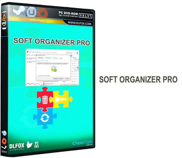 دانلود نسخه نهایی نرم افزار Soft Organizer برای PC