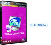 دانلود نسخه نهایی نرم افزار Total Uninstall برای PC