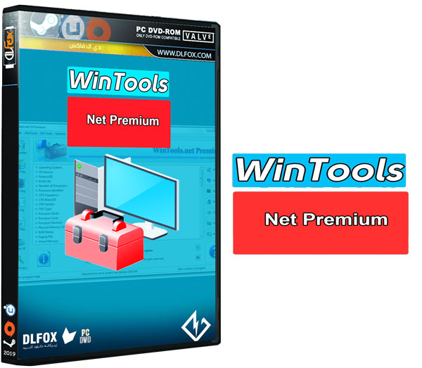 دانلود نسخه نهایی نرم افزار WinTools.net برای PC