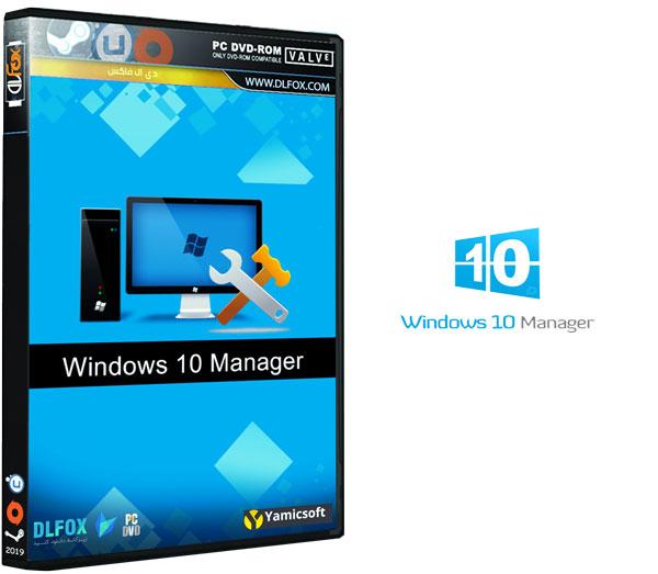 دانلود نسخه نهایی نرم افزار Windows 10 Manager برای PC