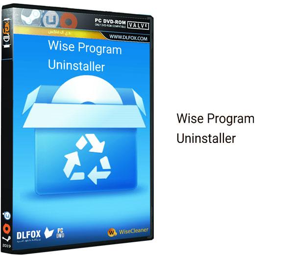 دانلود نسخه نهایی نرم افزار Wise Program Uninstaller برای PC