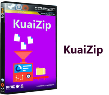 دانلود نسخه نهایی نرم افزار KuaiZip برای PC