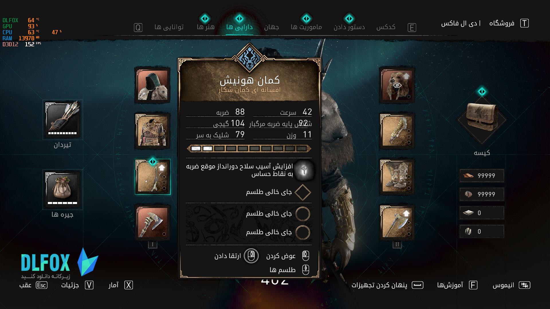 فارسی ساز بازی ASSASSINS CREED VALHALLA برای PC