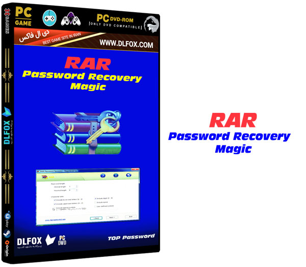 دانلود نسخه نهایی نرم افزار RAR Password Recovery Magic برای PC