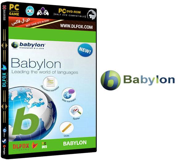 دانلود نسخه نهایی نرم افزار Babylon برای PC