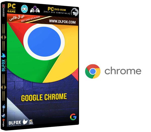 دانلود نسخه نهایی نرم افزار Google Chrome برای PC