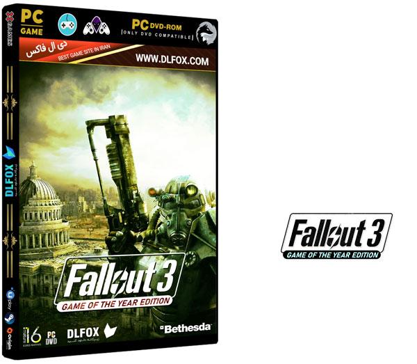 دانلود نسخه فشرده بازی Fallout 3 Game of the Year Edition برای PC